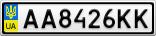 Номерной знак - AA8426KK