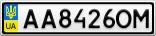 Номерной знак - AA8426OM