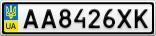 Номерной знак - AA8426XK
