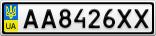 Номерной знак - AA8426XX