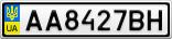 Номерной знак - AA8427BH