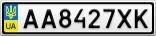 Номерной знак - AA8427XK