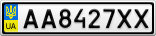 Номерной знак - AA8427XX