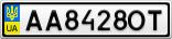 Номерной знак - AA8428OT