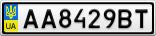 Номерной знак - AA8429BT
