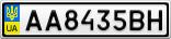 Номерной знак - AA8435BH