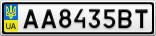 Номерной знак - AA8435BT