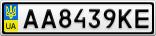 Номерной знак - AA8439KE