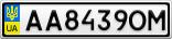 Номерной знак - AA8439OM
