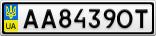 Номерной знак - AA8439OT