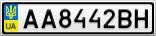 Номерной знак - AA8442BH