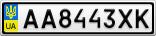 Номерной знак - AA8443XK