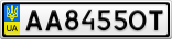 Номерной знак - AA8455OT