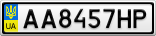 Номерной знак - AA8457HP