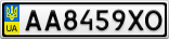Номерной знак - AA8459XO