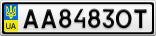 Номерной знак - AA8483OT