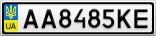 Номерной знак - AA8485KE