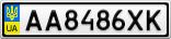 Номерной знак - AA8486XK