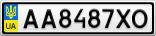 Номерной знак - AA8487XO