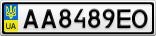 Номерной знак - AA8489EO