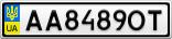 Номерной знак - AA8489OT
