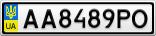 Номерной знак - AA8489PO