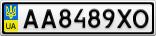 Номерной знак - AA8489XO