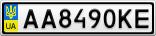 Номерной знак - AA8490KE