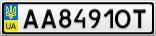 Номерной знак - AA8491OT