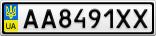 Номерной знак - AA8491XX