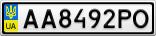Номерной знак - AA8492PO