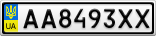 Номерной знак - AA8493XX