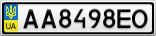 Номерной знак - AA8498EO
