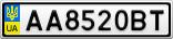 Номерной знак - AA8520BT