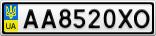 Номерной знак - AA8520XO
