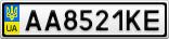 Номерной знак - AA8521KE
