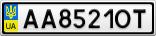 Номерной знак - AA8521OT