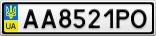 Номерной знак - AA8521PO