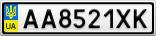 Номерной знак - AA8521XK