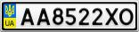Номерной знак - AA8522XO