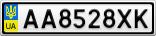 Номерной знак - AA8528XK