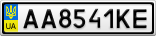 Номерной знак - AA8541KE