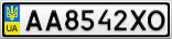 Номерной знак - AA8542XO