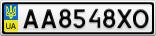 Номерной знак - AA8548XO