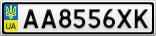 Номерной знак - AA8556XK