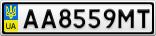 Номерной знак - AA8559MT