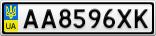 Номерной знак - AA8596XK