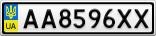 Номерной знак - AA8596XX