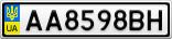 Номерной знак - AA8598BH