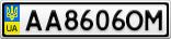 Номерной знак - AA8606OM